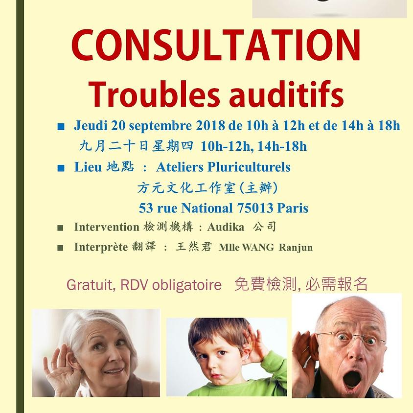 Consultation  Auditif ( Gratuit) 听力检查(免费)