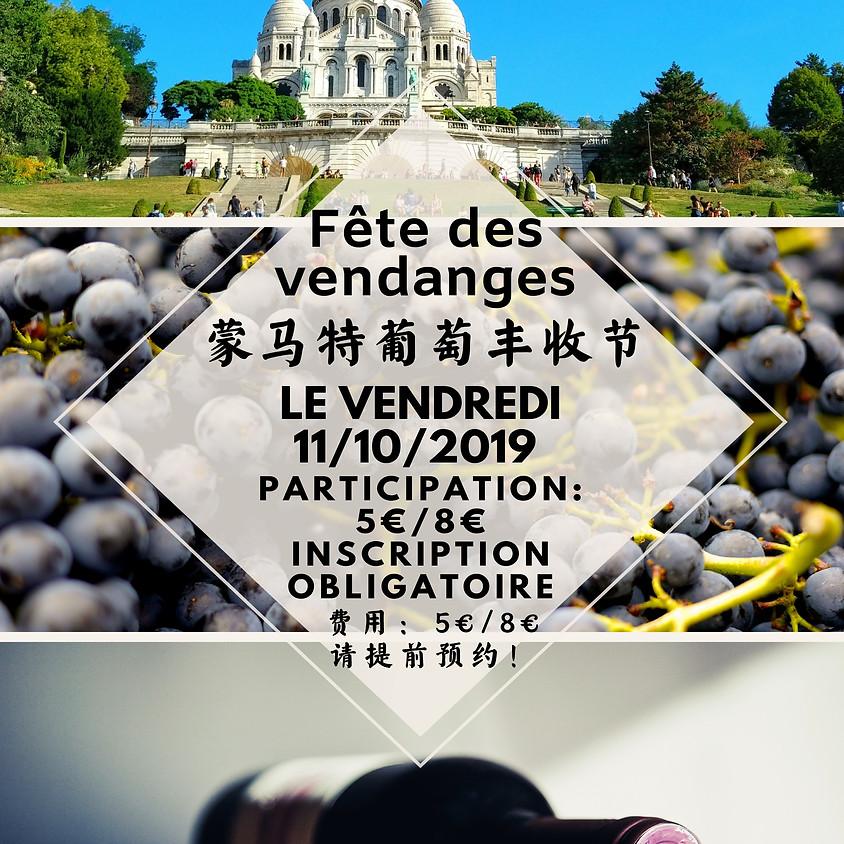 Fête des Vendanges à Montmartre (visite des vignes)