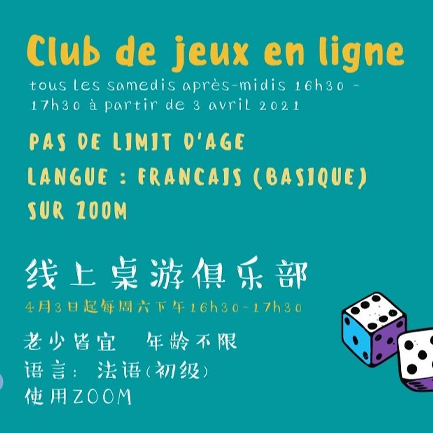 Club de jeux en ligne