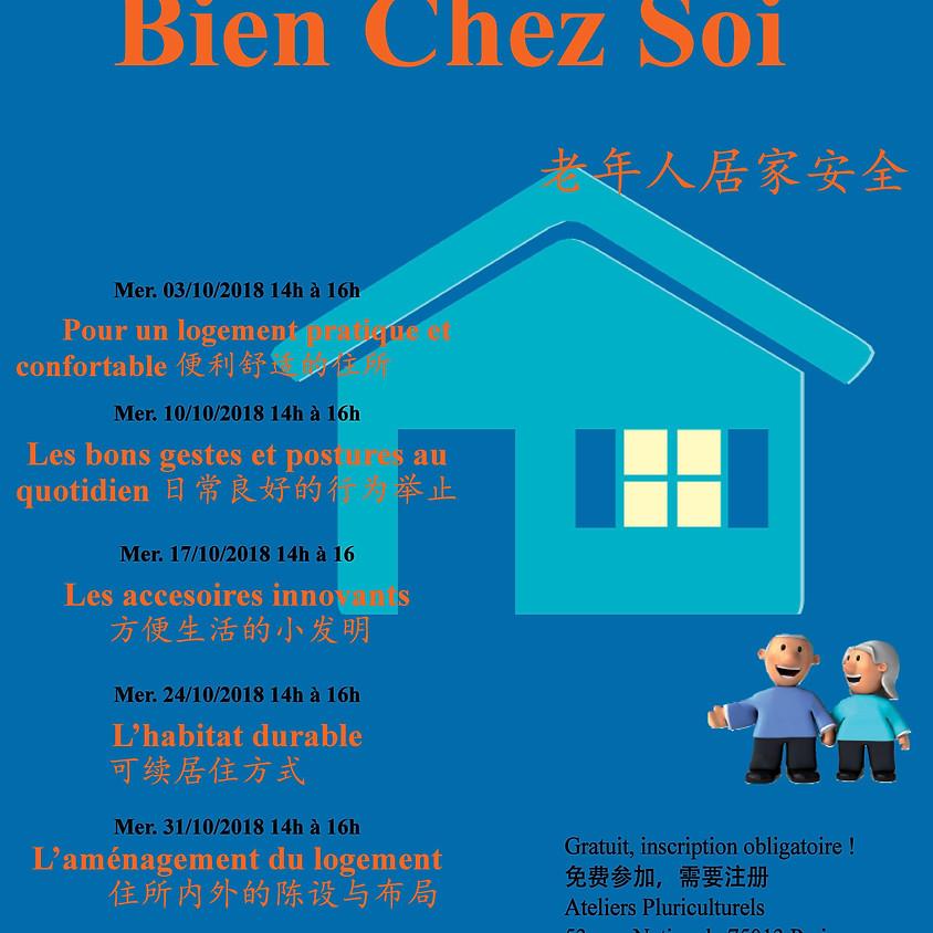 Ateliers Bien Chez Soi - Pour un logement pratique et confortable