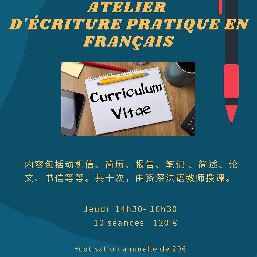 Atelier d'écriture pratique en français
