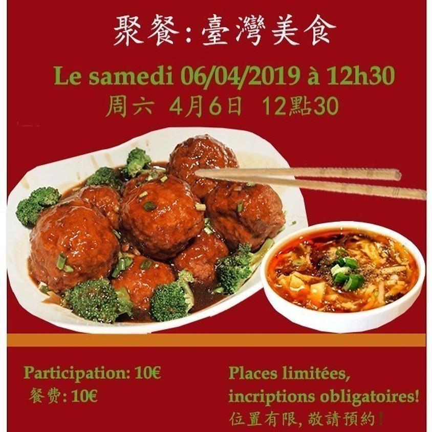 Repas Convivial Taïwanais