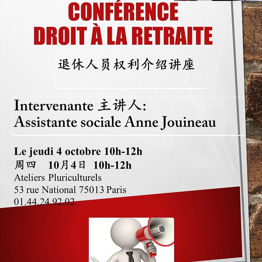 Conférence Droit à la Retraite 退休人员权利介绍讲座