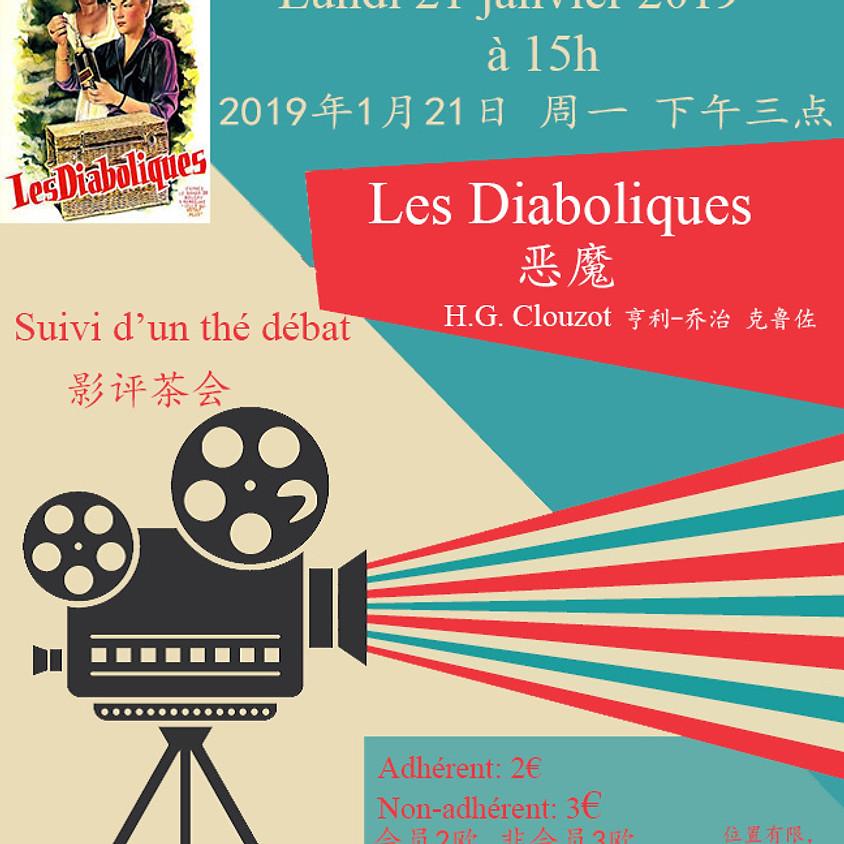 Club cinéma - Les Diaboliques