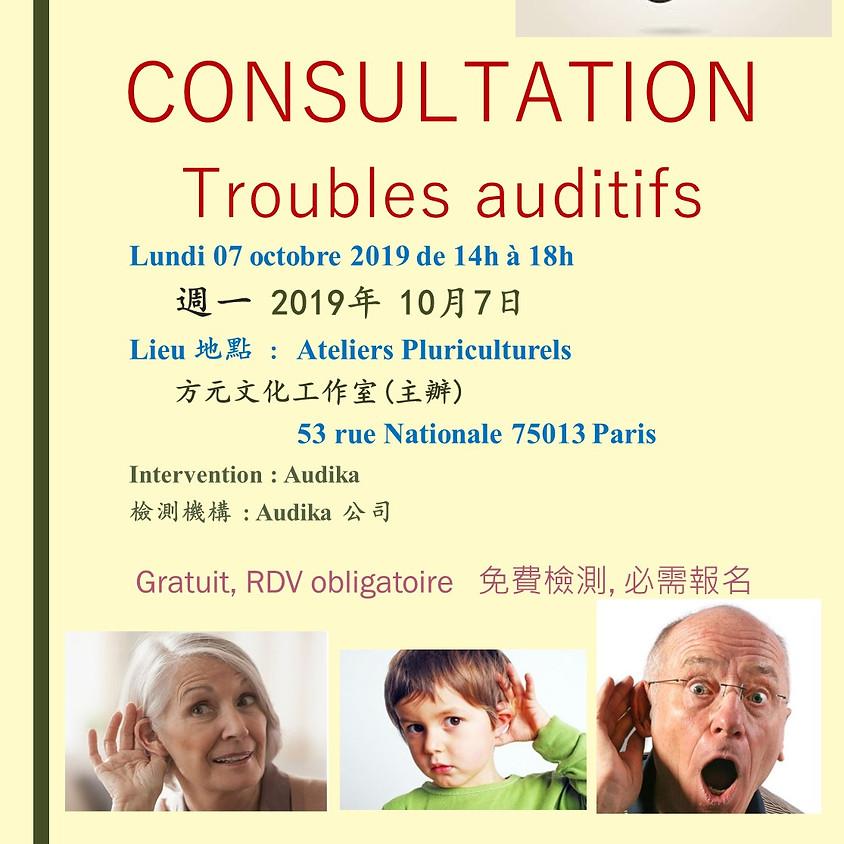 Consultation Auditive de 14h à 18h