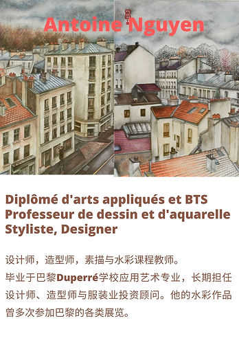 1988___obtention_du_diplôme_des_arts_ap