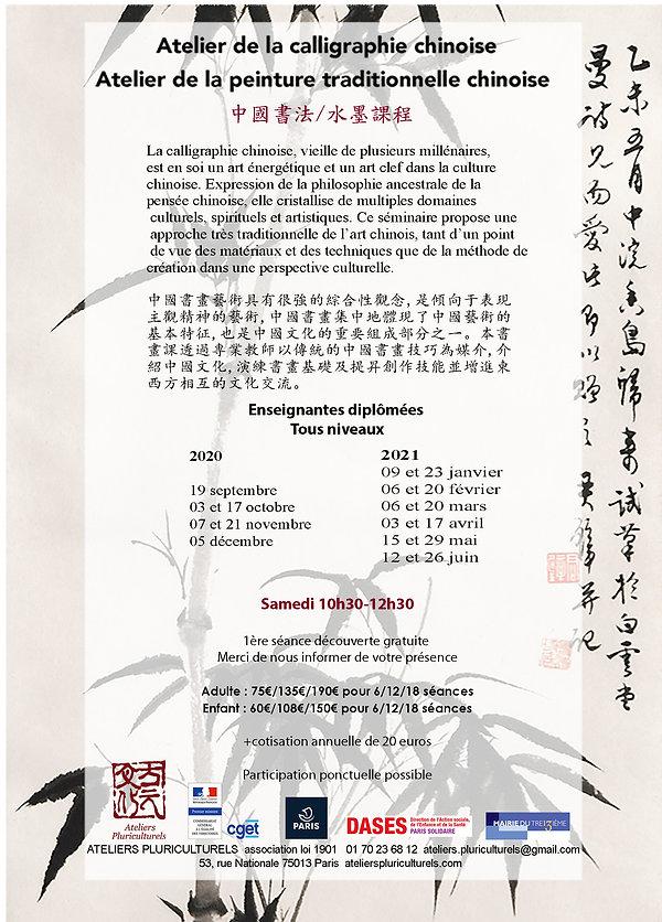 AP 2020 Calligraphie et  Peinture chinoi