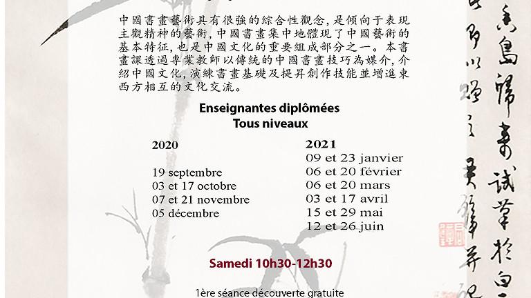 Cours de Calligraphie et Peinture Chinoise 10h30 à 12h30