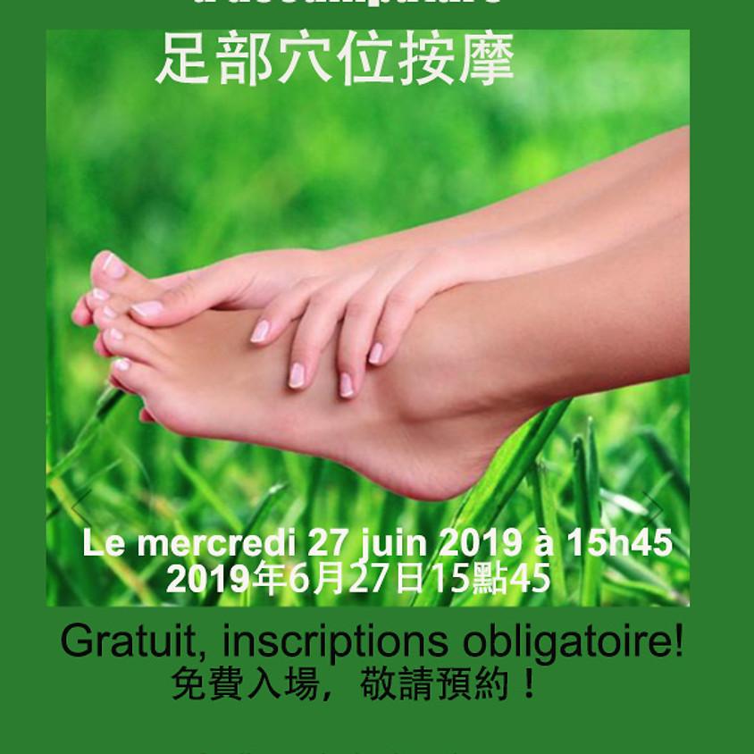 Massages des pieds sur les points d'acupuncture