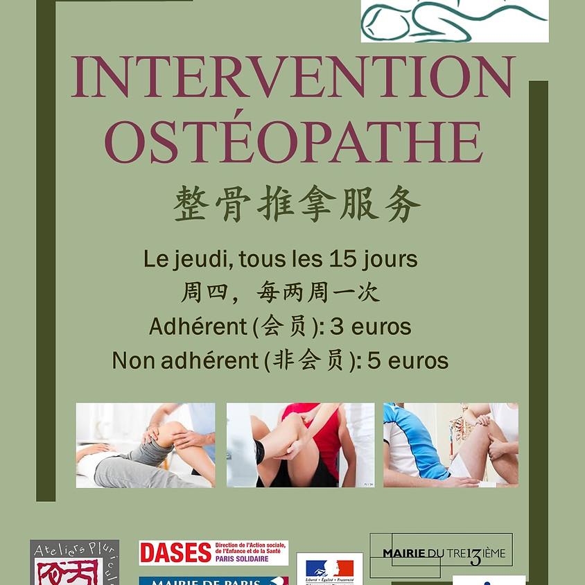 Ostéopathe 20/09/2018
