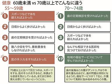 yobou02.jpg