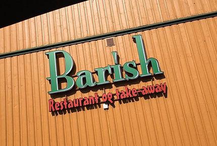 Barish-Jessheim-lokale1.jpg