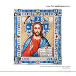 общий каталог Ростовская финифть71