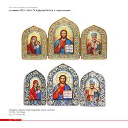 общий каталог Ростовская финифть122