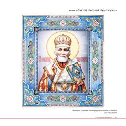 общий каталог Ростовская финифть87