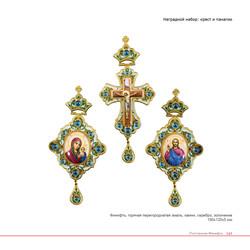 Наградной набор: крест и панагия