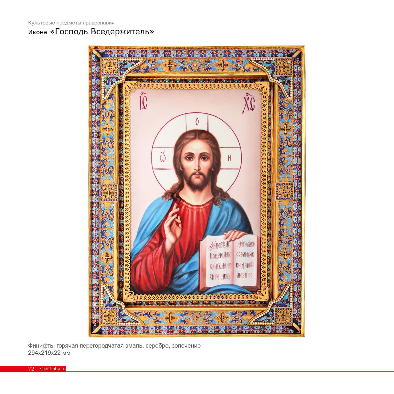 общий каталог Ростовская финифть72
