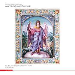 общий каталог Ростовская финифть78