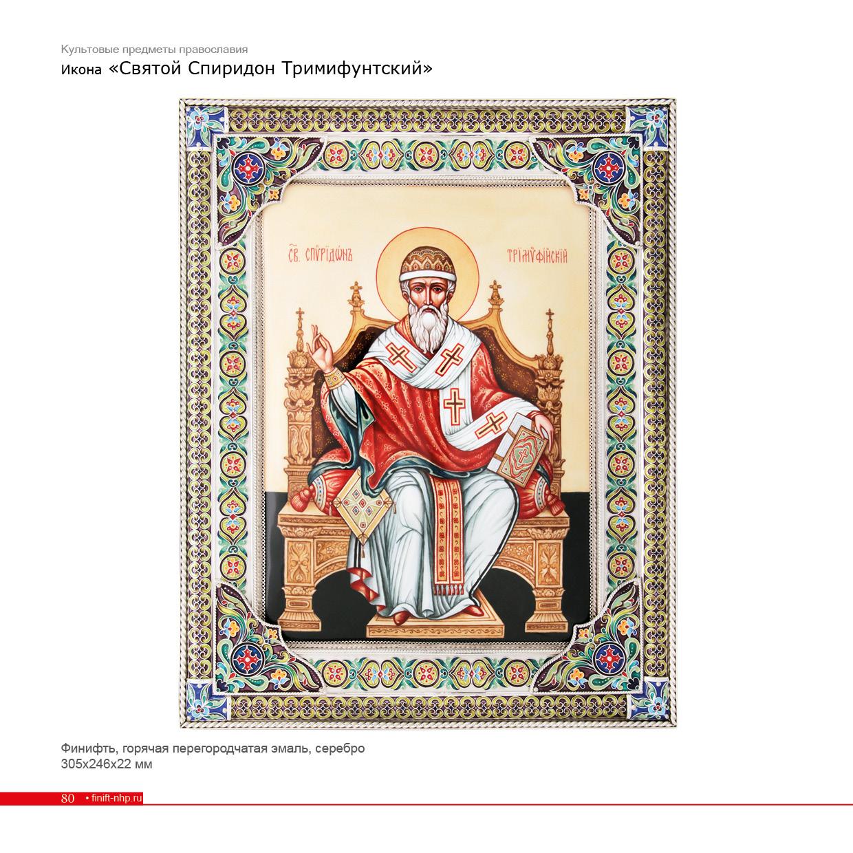 общий каталог Ростовская финифть80