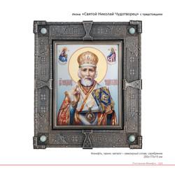 общий каталог Ростовская финифть113