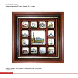 общий каталог Ростовская финифть160