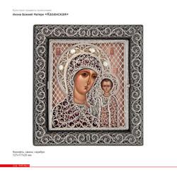 общий каталог Ростовская финифть114
