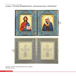 общий каталог Ростовская финифть124