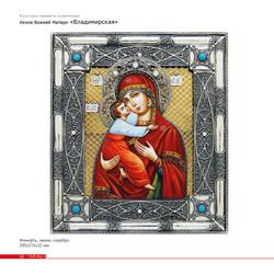 общий каталог Ростовская финифть68