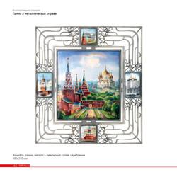 общий каталог Ростовская финифть162