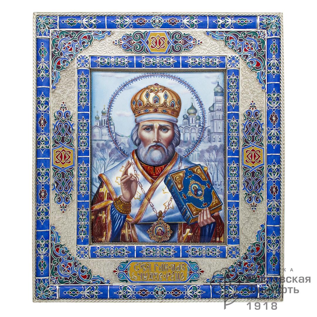 """Икона """" Святой Николай Чудотворец"""""""