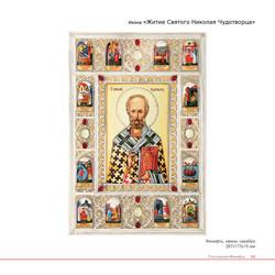 общий каталог Ростовская финифть95