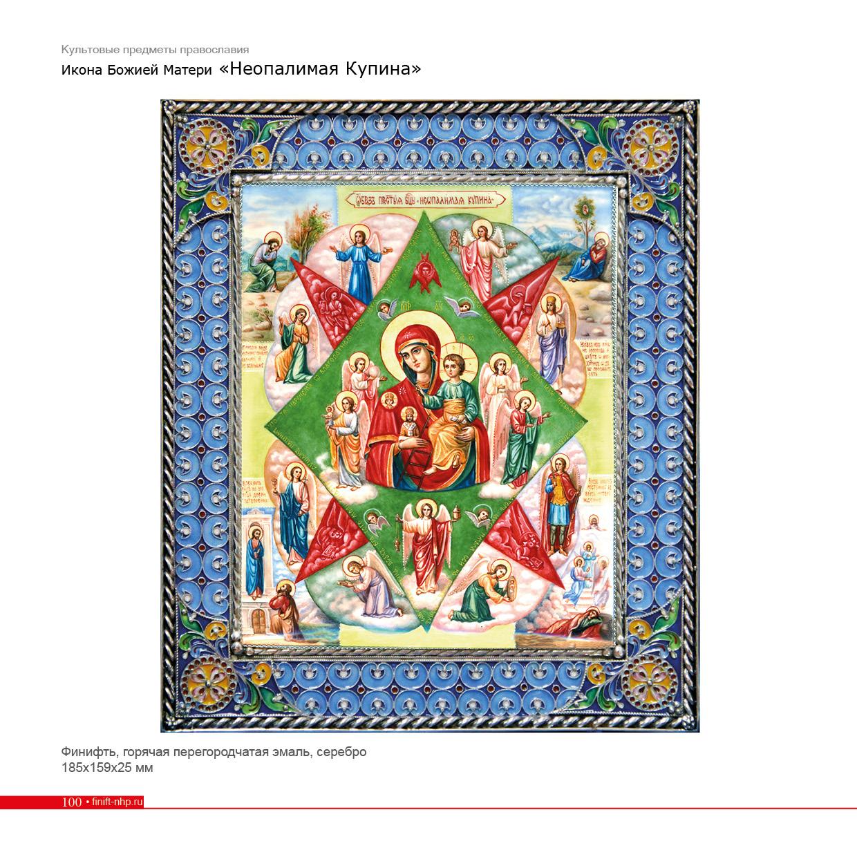общий каталог Ростовская финифть100