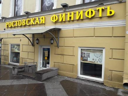 Санкт Петербург 1 (3).jpg