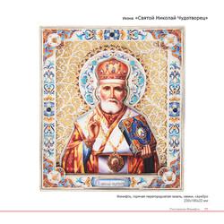 общий каталог Ростовская финифть77