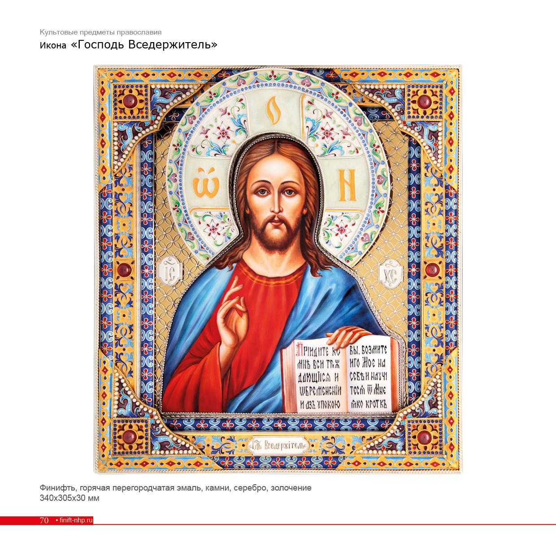 общий каталог Ростовская финифть70