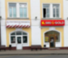 Владимир 1 (1)_edited.jpg