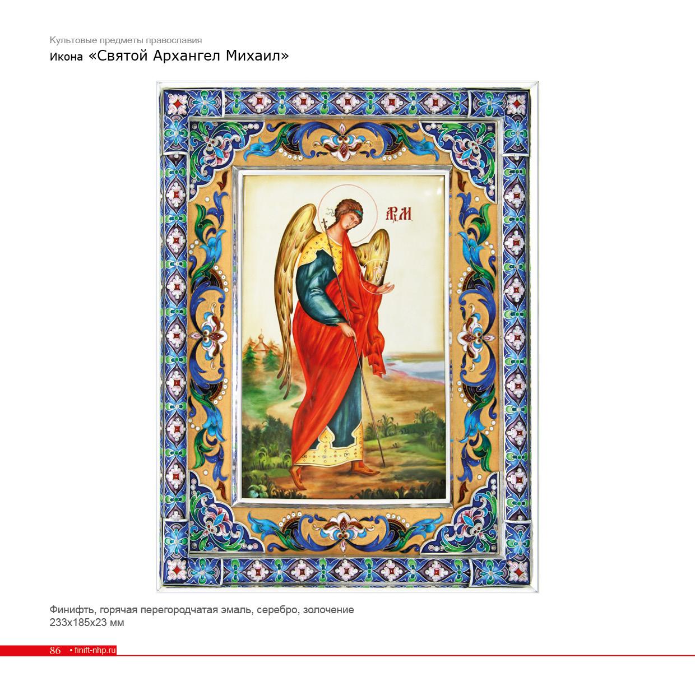 общий каталог Ростовская финифть86