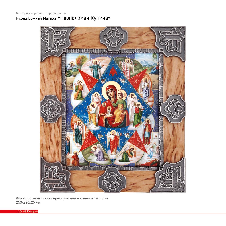 общий каталог Ростовская финифть110