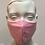 Thumbnail: Stoffmaske Premium 5er-Pack