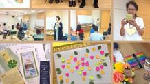 感謝☆10周年記念講演会&WS開催