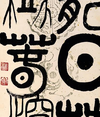 190501_book_final_3mm_bleed61_.jpg