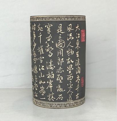 Ceramics & Calligraphy.png