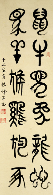 190501_book_final_3mm_bleed63.jpg