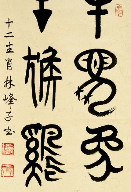 190501_book_final_3mm_bleed63_.jpg