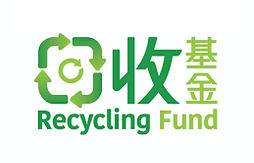 Recycling fund logo-01.jpg