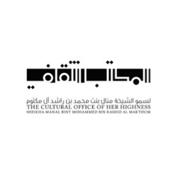 The Cultural Office of Her Highness Sheikha Manal bint Mohammed bin Rashid Al Maktoum
