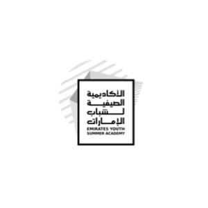Emirates Youth Summer Academy