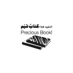Precious Book!