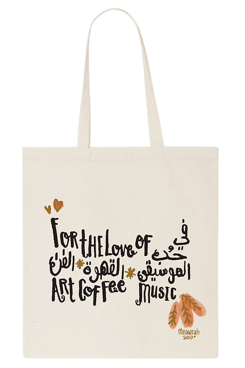 """For the love of Art, Coffee, Music"" Tote bag"