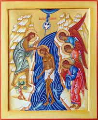 Le Baptême du Seigneur — Année B